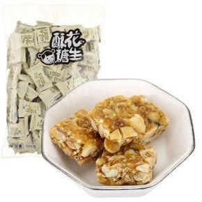 四川特产 麻仔 花生酥糖 原味 500g 21元