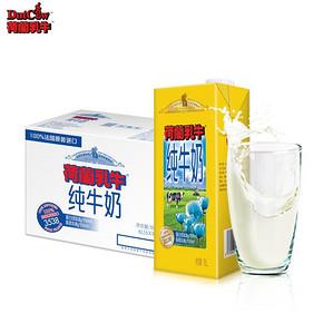 法国进口 荷兰乳牛 纯牛奶 1L*6盒 29.9元