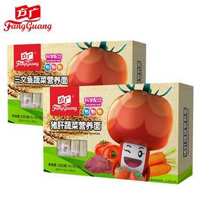 方广 宝宝面条 三文鱼蔬菜+猪肝蔬菜 300g*2盒 19.8元