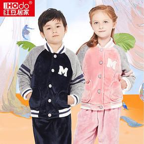 红豆 儿童加厚珊瑚绒长袖家居服套装 69.8元包邮(129.8-60券)