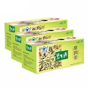 碧生源牌 常润茶 2.5g*20袋+12.5g套餐*3盒 99.4元包邮(209.4-10-100券)