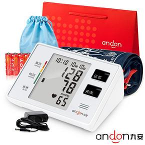 九安 上臂式家用智能电子血压计 69元包邮(149-80券)