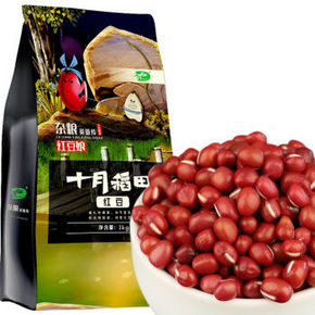 十月稻田 红小豆 实惠包装 1kg 15.8元