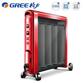 格力 家用电热膜式取暖器 2100W 券后148元包邮