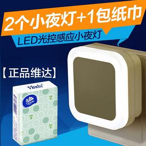 科优特 光控LED小夜灯+1包纸巾 3元包邮