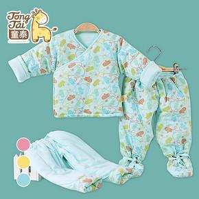 童泰 加厚全棉婴儿服 三件套装 49元包邮(99-50券)