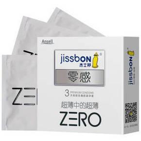 杰士邦 零感极薄 避孕套安全套 3片 2元