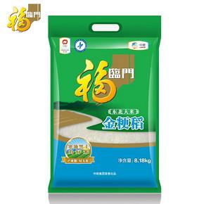 福临门 东北大米 金粳稻 8.18kg 券后40.9元