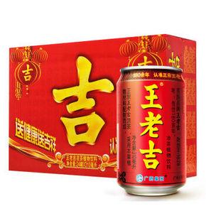 王老吉 凉茶 310ml*24罐 59.9元