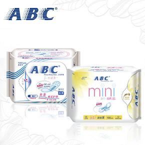 ABC 迷你巾小组合 163mm*22片+190mm*8片 折12.5元(24.9,买2付1)
