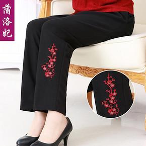 蒲洛妃 中老年女士裤子 19.9元包邮