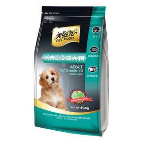 美滋元 成犬狗粮鸡肉海藻 10kg 折74.3元(99,买4免1)