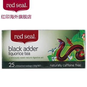 Red Seal 红印 黑爵士茶 50g 11元包邮(9+2)