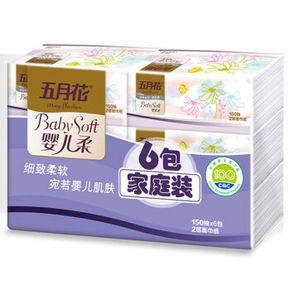 五月花 婴儿柔面巾纸 2层*150抽*6包 9.9元