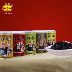 阳帆 阳江特产 原味豆鼓 5种风味罐装 券后29元包邮