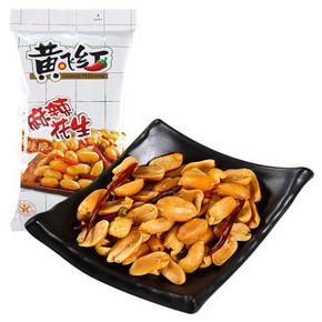 黄飞红 麻辣花生 410g 9.9元