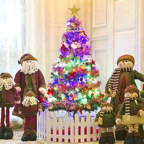 劲野 圣诞节装饰品 1.5米圣诞树豪华套餐 19.9元包邮