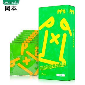 日本进口 冈本 纯玩超薄G点避孕套 7片 拍下9.8元包邮