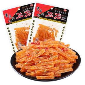 卫龙 休闲零食麻辣小面筋 辣条 26g*30包 折10元(13.9,99-30)