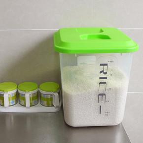 茶花 密封塑料可移动储米箱 15kg*2件 39.6元包邮(79.6-40券)