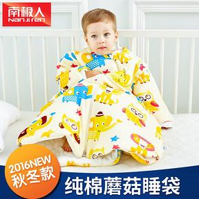 南极人 婴儿加厚印花防踢睡袋 39元包邮(69-30券)