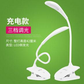 欧普 led充电移动式护眼台灯 9.9元包邮