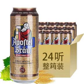 德国进口 Eichbaum 爱士堡修士啤酒 500ml*24听 79元(99-20)