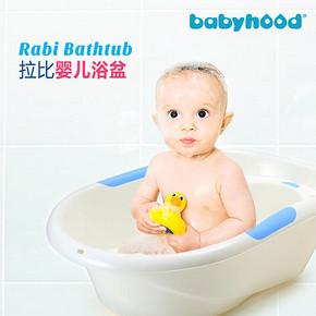 世纪宝贝 加厚婴儿洗澡盆 送玩具29.9元(59.9-30券)