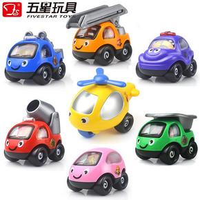 五星玩具 儿童惯性车回力车玩具 券后16.9元包邮