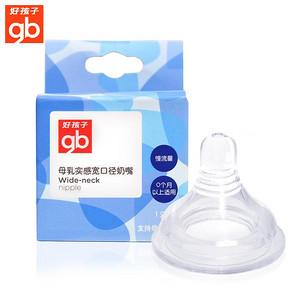 好孩子 婴儿宽口径母乳实感防胀气奶嘴 折9.5元(18.9,2件5折)