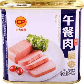 CP 正大食品原味午餐肉罐头 340g 折7.3元(14.6元,买1送1)