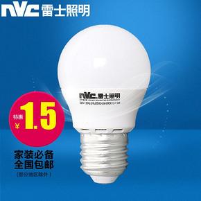 雷士照明 led灯泡 3w1.5元包邮
