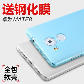 宝器 华为mate8手机壳 1.2元包邮