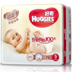 HUGGIES 好奇 铂金装倍柔亲肤纸尿裤 S76片 68元(69-1)