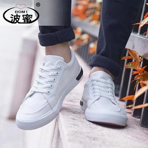 秋季潮男鞋平底小白鞋 券后29元包邮