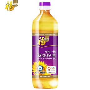福临门 压榨一级葵花籽油 900ml 10.5元(15.5-5券)
