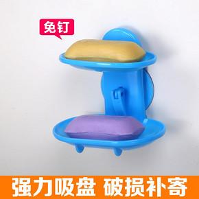 双层强力吸盘肥皂盒 2.8元包邮