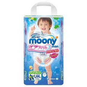 moony 尤妮佳 男婴用拉拉裤 L44片 79元