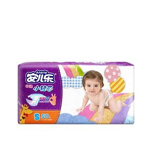 安儿乐 小轻芯小号纸尿裤 S50片 折31.5元(63,2件5折)