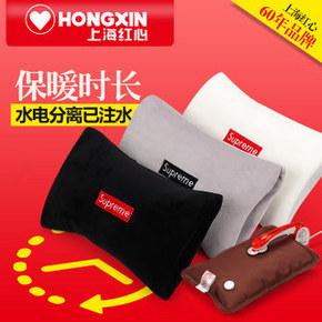 经典品牌# 红心 充电热水袋 19.9元包邮(29.9-10)