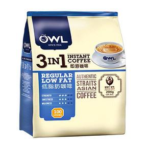 越南进口 OWL 猫头鹰 三合一速溶咖啡量贩装 2000g 折52.4元(2件75折)