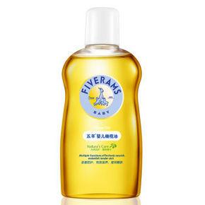 FIVERAMS 五羊 婴儿护肤橄榄油 100ml 折13元(买2免1)