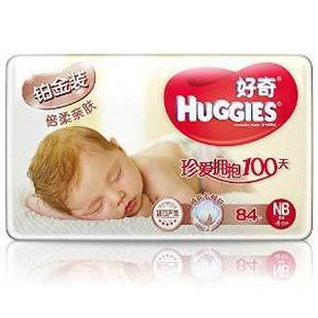 HUGGIES 好奇 铂金装 倍柔亲肤 纸尿裤 NB84片58元(59-1)