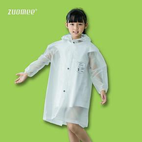 zuomee 儿童雨衣学生带书包位 券后19元包邮