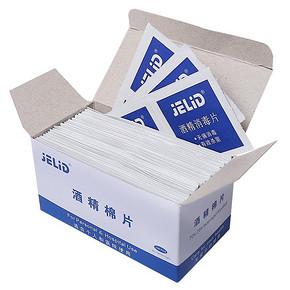 欣云 酒精消毒片 100片 折5.2元(买3免1)