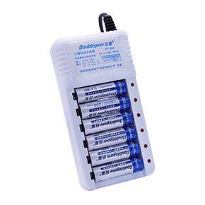 倍量 七号五号电池充电器套装 16元包邮(26-10券)