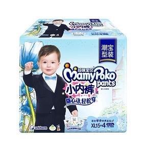 妈咪宝贝 小内裤式纸尿裤 男宝宝 XL15+4片 折16.7元(2件5折)