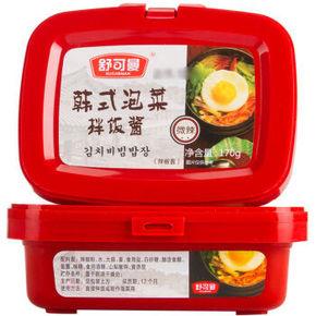 舒可曼 韩式泡菜拌饭酱 170g 折9.5元(3件8折)
