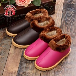 圣丁努 冬季情侣包跟居家毛毛鞋 9.9元包邮