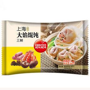 思念 大馅馄饨 三鲜口味 500g 折13.4元(49-10)